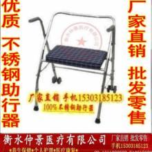 供应加厚不锈钢助行器 两轮助步器 带轮 带座助行器 可折叠 拐杖老人