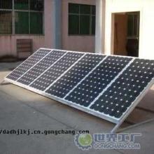供应1200W家用太阳能发电机组
