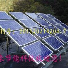 供应2400W家用太阳能发电机组