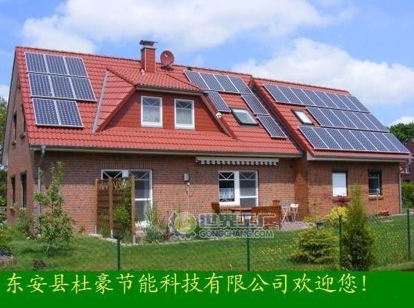 供应家用太阳能发电机