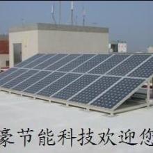 供应1600W家用太阳能发电机组