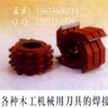 供应各种木工刨刀铣刀钻头的钎焊焊设备