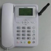 供应广州荔湾无线电话