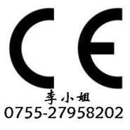 ic卡锁CE认证图片