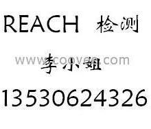 供应复读机REACH测试及售卡机REACH测试优惠提供