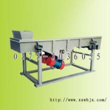 供应电池材料振动筛-直线振动筛