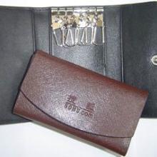 厂家热供高级时尚真皮钥匙包汽车钥匙包 宝鸡市榆林市定做钥匙包