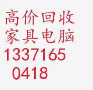 北京酒店设备回收饭店设备后厨设备图片