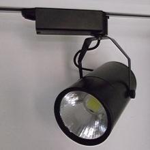 供应LED导轨灯 轨道灯 30W 完美替换70W金卤灯