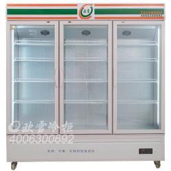 供應江蘇歐雪鮮花保鮮櫃冷藏櫃展示櫃