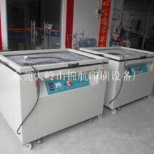供应东莞厂家直销晒版机,晒网机,丝印晒版机,印花晒版机