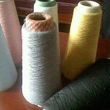 供应毛涤棉色纺纱