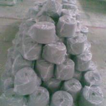 供应麻棉涤色纺纱