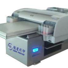 供应鞋材打印机
