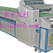 供应深圳万能打印机东莞万能打印