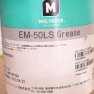 EM-50L图片