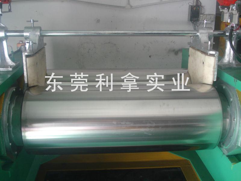 西藏造粒机