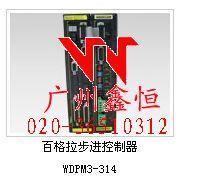 广州西门子驱动器维修图片/广州西门子驱动器维修样板图 (2)