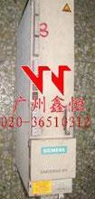 供应广州西门子驱动器维修,变频器,工控系统及装备