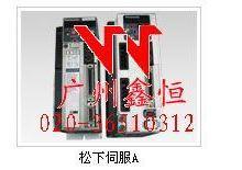 安川伺服器维修,厂家生产供应商,工控系统及装备,安川伺服维修公司