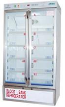 供应试剂冷藏箱