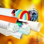 供应联塑各种管材管件