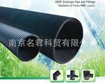 供应南京联塑PVC排水管