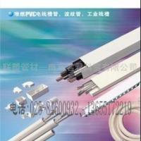 供应华东地区联塑阻燃PVC电工管