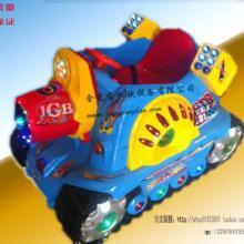 供应坦克摇摆机坦克摇摆机飞机摇摆机广西南宁摇摆机厂家广西摇摇车批发