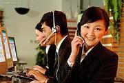 淘宝网公司客服电话是多少