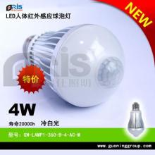 供应LED人体红外感应球泡 人体感应灯 深圳LED人体感应球泡灯