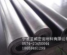 供应黑色氯丁橡胶板防滑氯丁橡胶板阻尼氯丁橡胶板花纹氯丁橡胶板