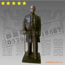 供应孙中山雕塑铜工艺品礼品