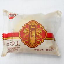四川万得福供应红豆沙王地方特产休闲食品 低糖红豆沙王批发 团购