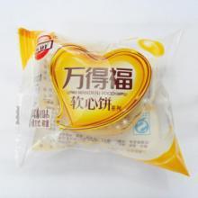 诚信商家供应零食休闲食品代理凤梨软心饼通过质检严格把关生产