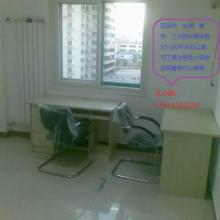 供应北京小面积办公间出租可安装税控机