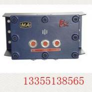 KTT3扩播电话矿用防爆扩播电图片