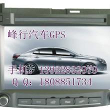 供应DVD导航专用机