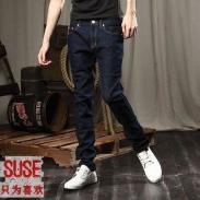 男式修身弹力牛仔裤锥型裤男长裤图片