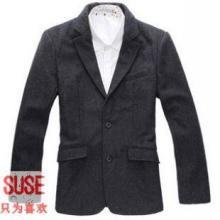 供应宿涩男装新款男士修身外套男西装 经典双色款西服 男外套
