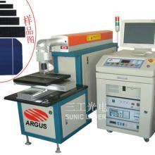 供应品牌太阳能电池生产设备