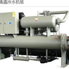 专业生产供应低温冷冻机