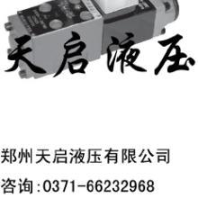 电磁换向阀3we/4we液压电磁阀力士乐批发