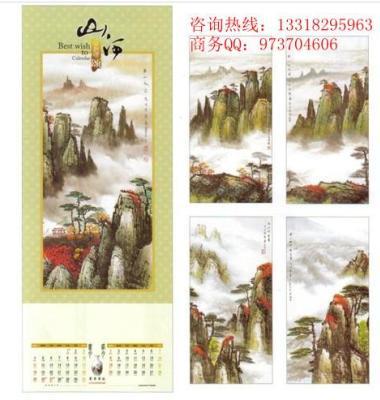 中山2012挂历图片/中山2012挂历样板图 (1)