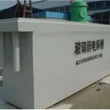 枣玻集团三阳盛业供应电解槽