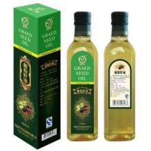 初级冷榨葡萄籽油500食用保健外用女人美容基础油