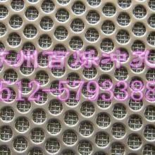 供应冲孔筛网 昆山筛网 不锈钢冲孔网筛 铝板冲孔筛网图片