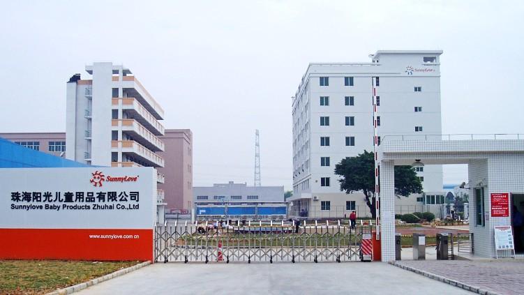 珠海阳光儿童用品有限公司电子商务部