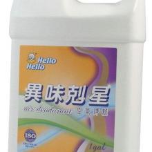 供应除臭剂空气清新除异味,天然除臭剂,可加水稀释4-10倍