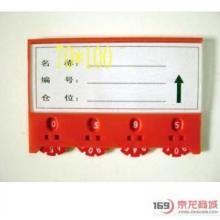 塑料标签制作/特价标签/标签厂